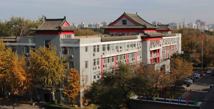 北京环欧亚国际商务服务中心